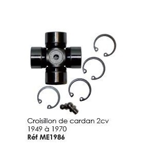 Croisillon de cardan 2cv 1949 à 1970