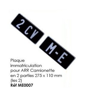 Plaque immatriculation pour arriŠrecamionette en 2 parties 275 x 110 mm
