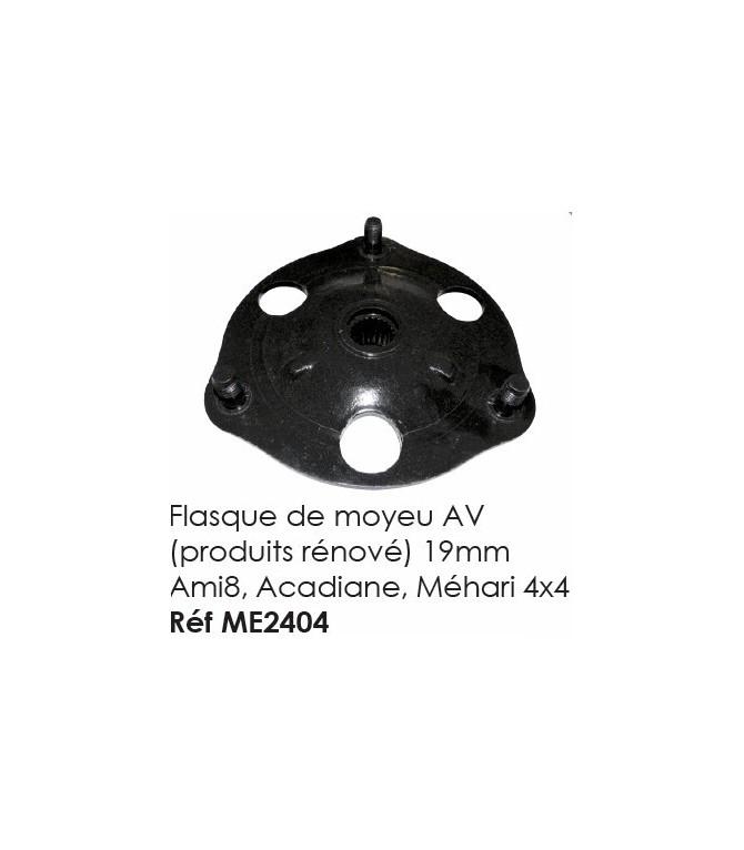 Flasque de moyeu AV (produits rénové) 19mm Ami8, Acadiane, Méhari 4x4