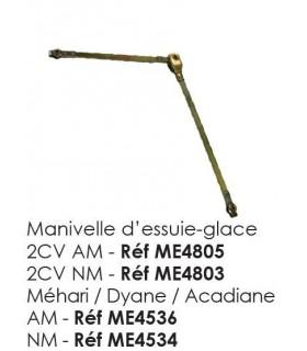MANIVELLE D ESSUIE GLACE NOUVEAU MODELE POUR 2CV