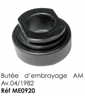 BUTEE D'EMBRAYAGE ANCIEN MODELE