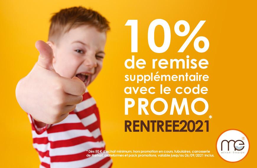RENTREE2021